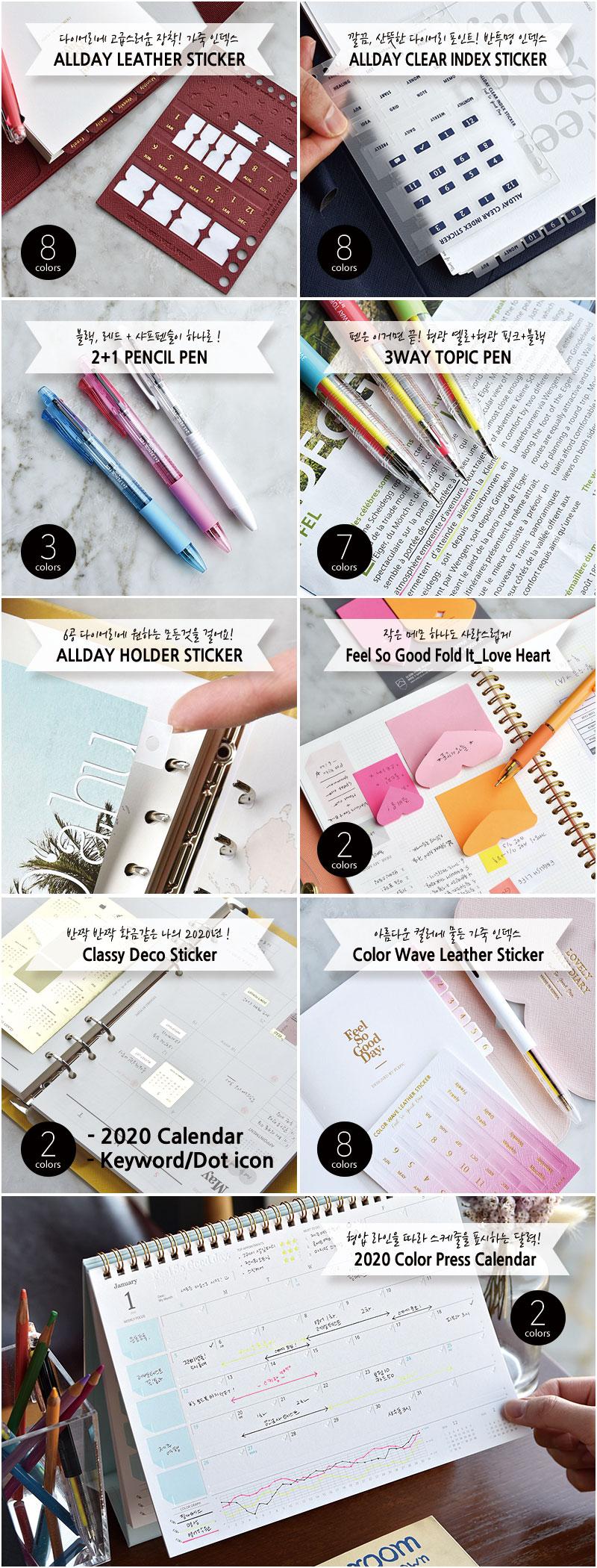 (2020 날짜형) 2020 Days Collector Diary - 플레픽, 19,800원, 만년형, 심플/베이직