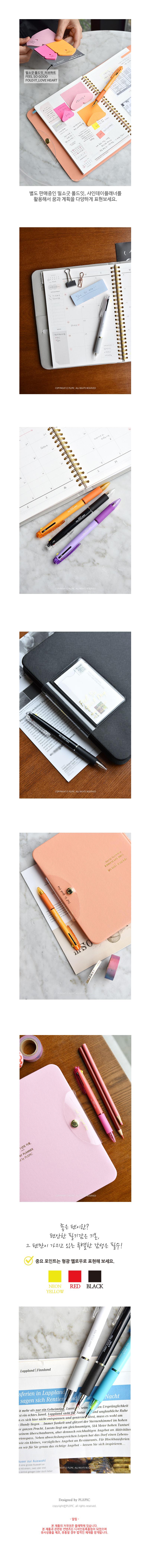 3way Issue Pen - 플레픽, 2,500원, 볼펜, 멀티색상 볼펜